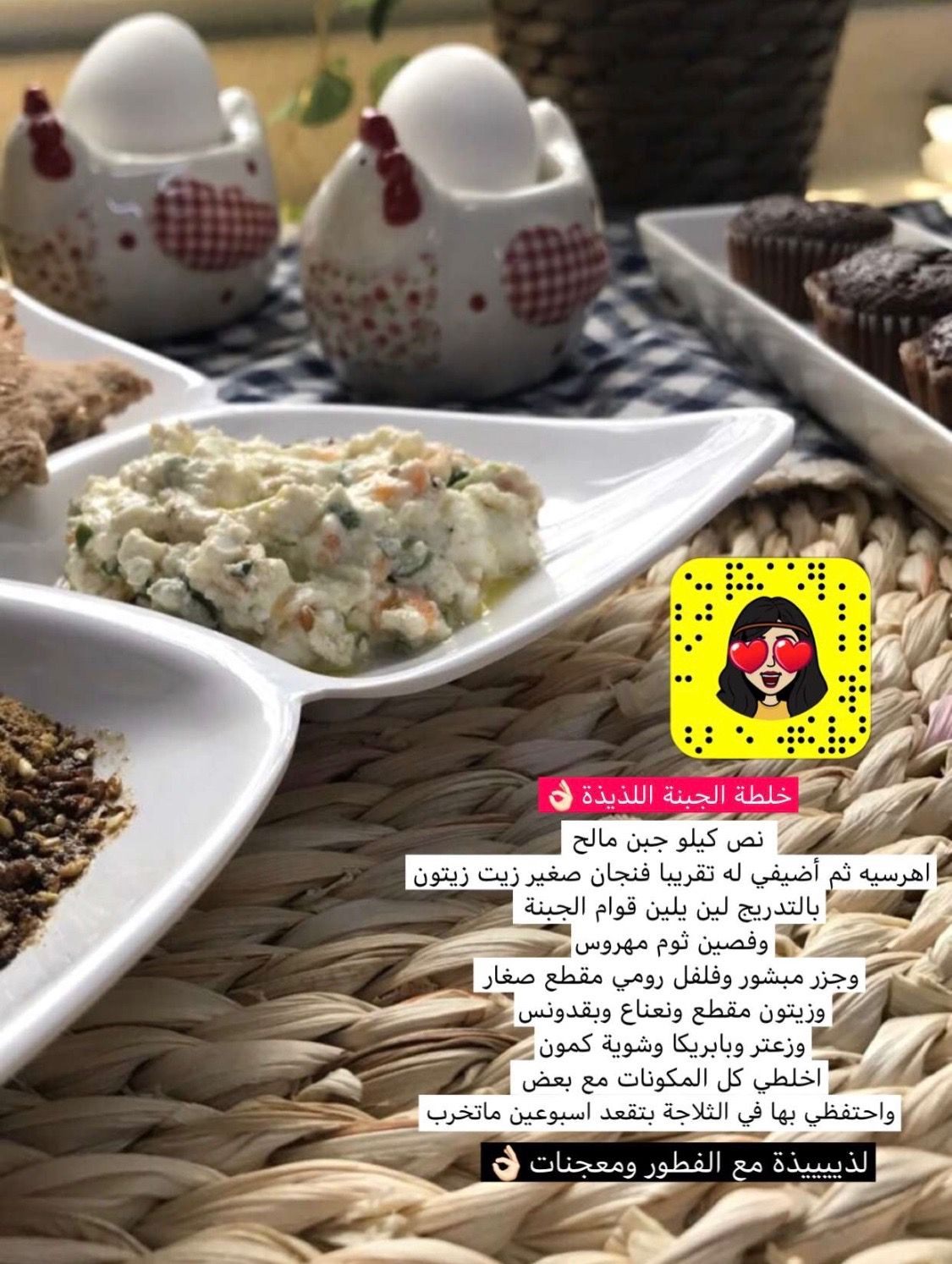 Pin By Samar Anan On طبخات Food Arabic Food Cooking