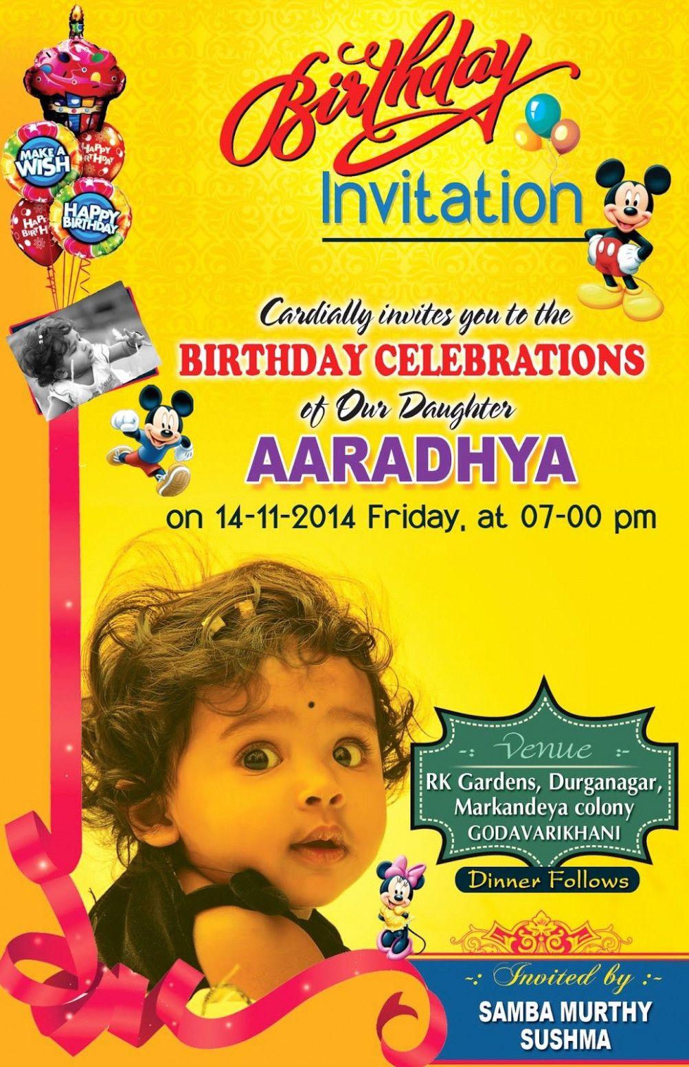 17 Design Invitation Happy Birthday Card Template Don't