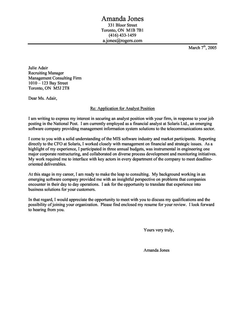 25+ Consulting Cover Letter | Cover Letter Examples For Job ...