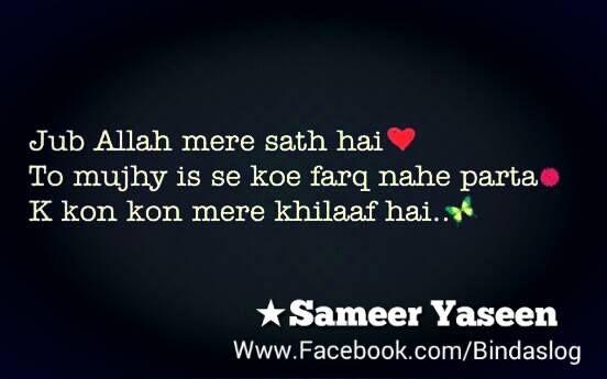 Sameer Yaseen Facebook Mianfaisalkhalid Posts