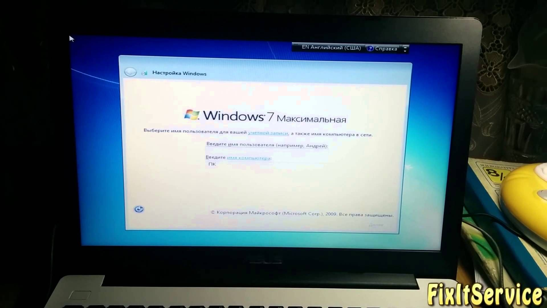 Скачать драйвер asus x53b windows 7