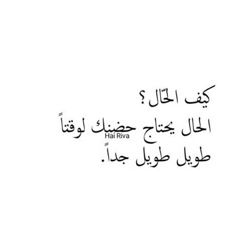 Big hugs to you 😙😙 | خواطري | Love quotes, Arabic love