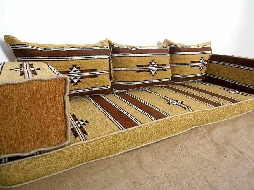 Floor Seat Sofa Arabic Turkish Majlis