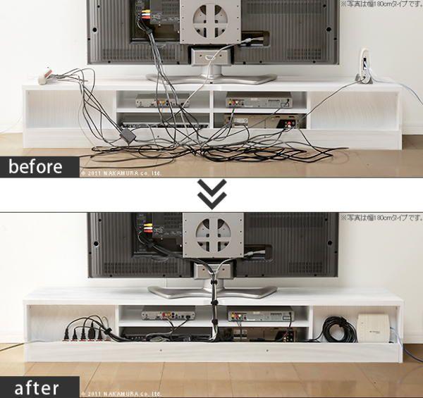 テレビボード テレビ台 収納 テレビ収納 ルーター収納