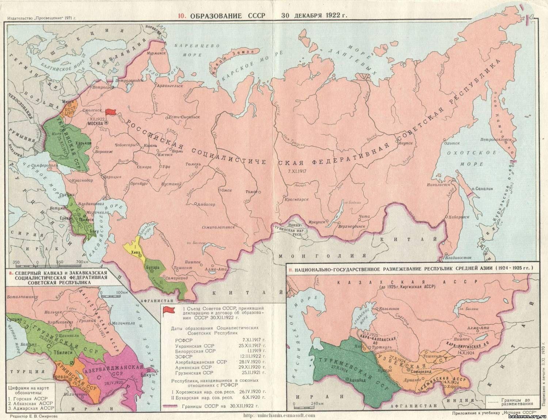 Sssr 1922 Politicheskaya Karta S Izobrazheniyami Karta