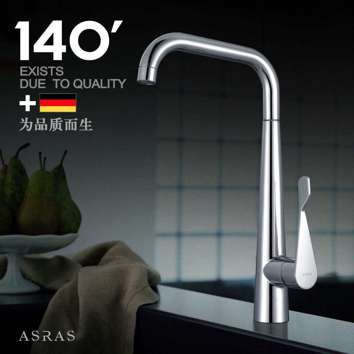 Asras Arthas Kitchen Faucet Water Tank Washing Vegetable Basin
