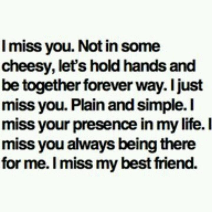 Friend dating quotes