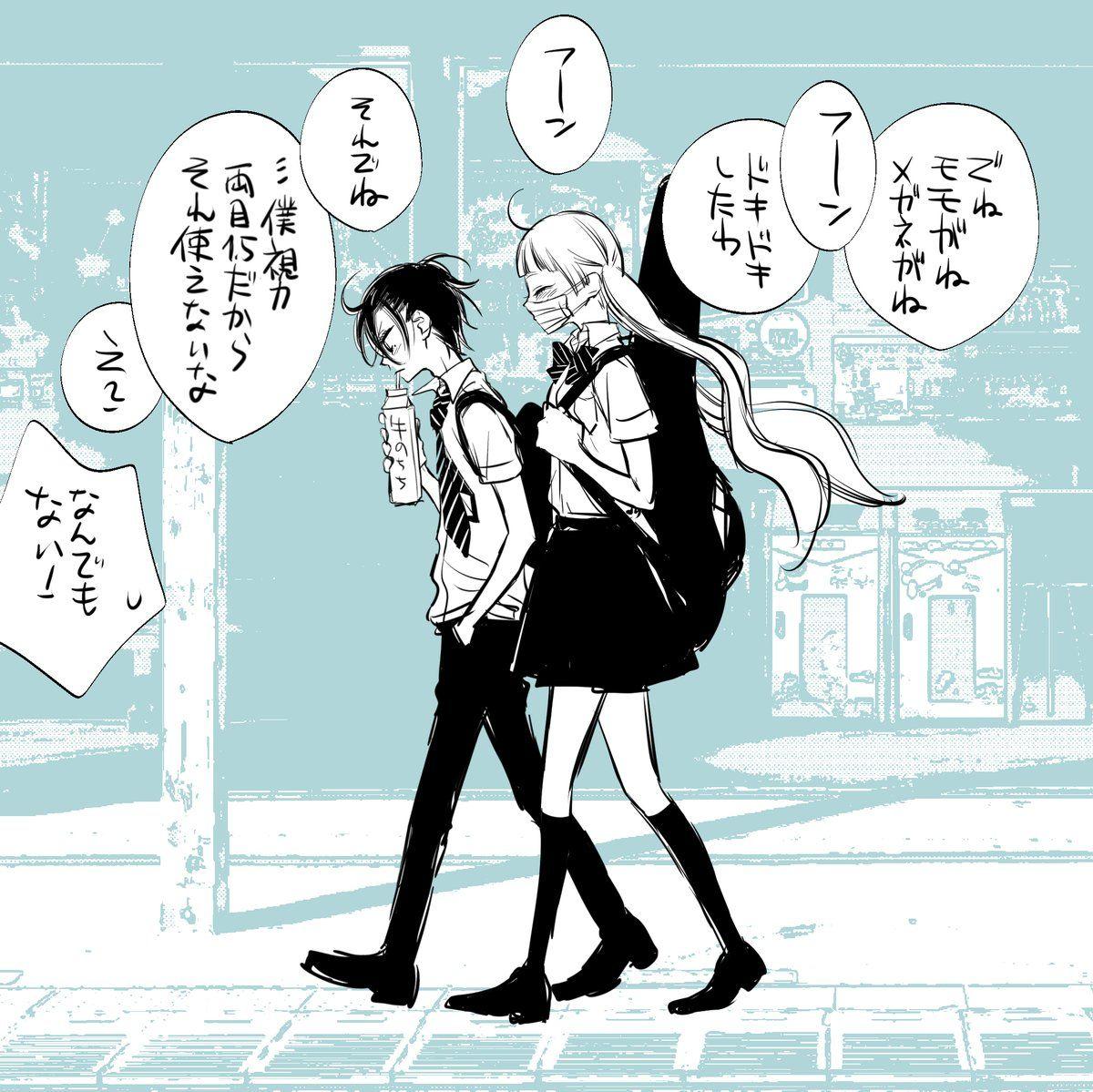 Fukumenkei Noise 福山リョウコ 8 19覆面系10 Ryocoryocoryoco