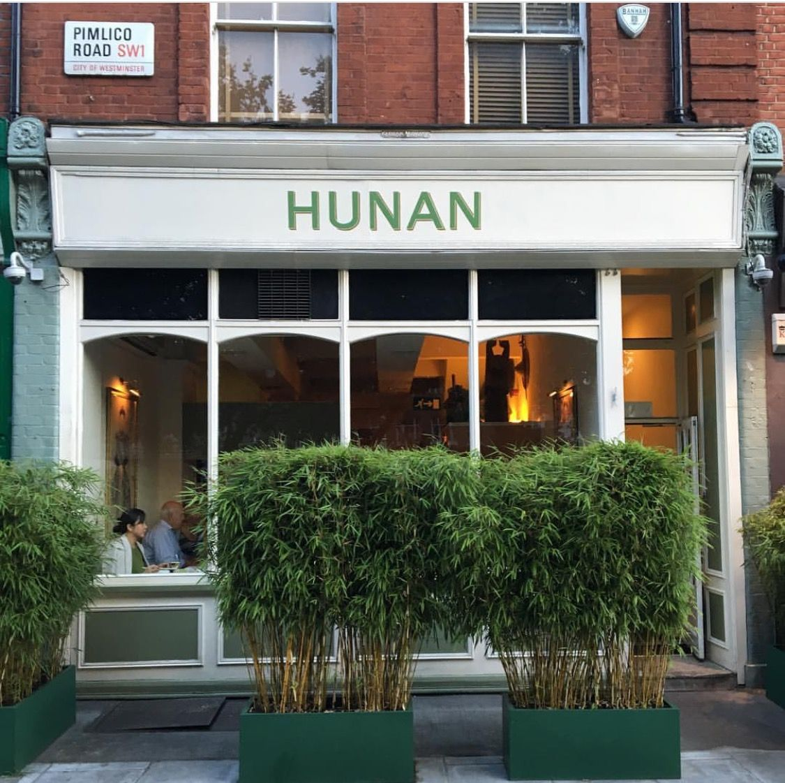 Hunan is a chinese restaurant in battersea