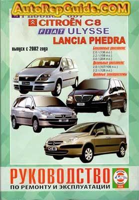 download free peugeot 807 citroen c8 fiat ulysse lancia phedra rh pinterest com citroen c8 workshop manual pdf citroen c8 repair manual download
