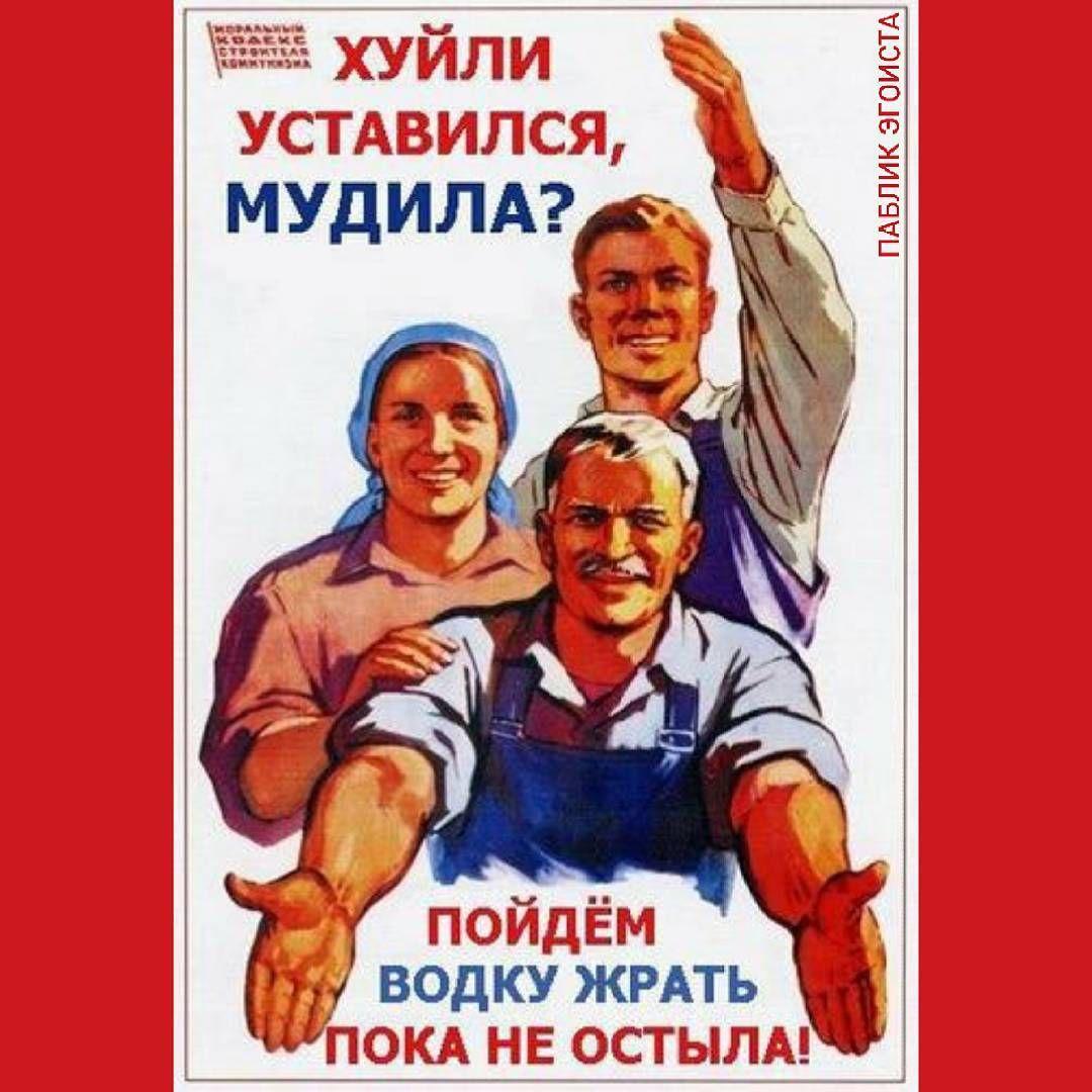 Смешные советские плакаты про субботу, детские открытки