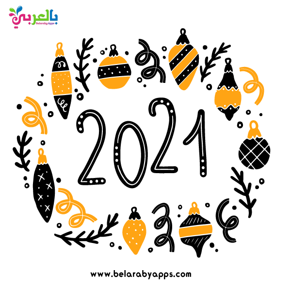 Best New Year 2021 Images And Wallpapers Belarabyapps Cool Coloring Pages New Year Background Images Coloring Calendar