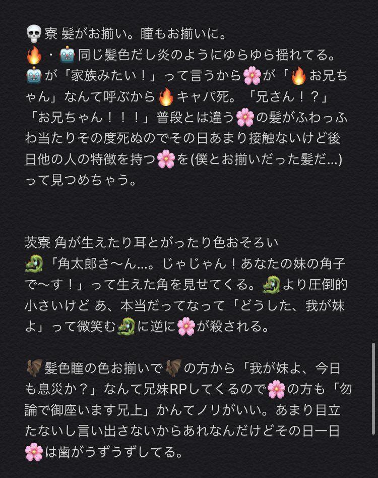 短編 ツイステ 夢 小説