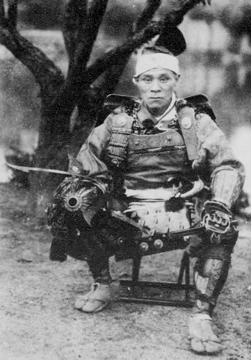 20th century depiction of samurai wearing armor. | 古い写真, 侍 ...