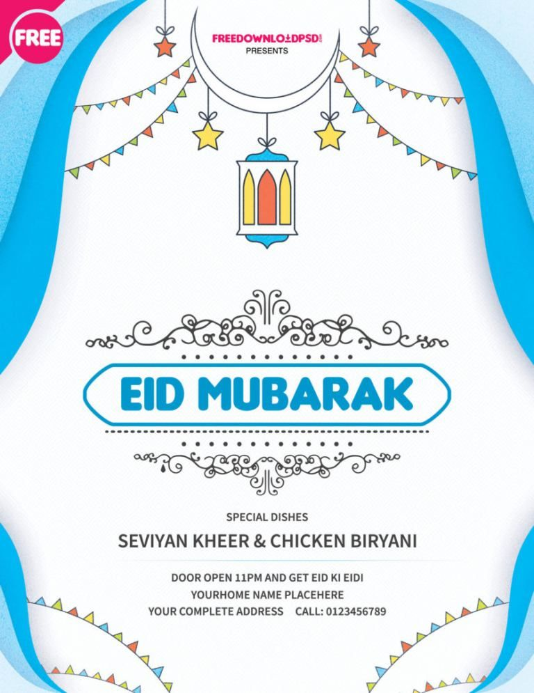 Eid Mubarak Psd Template Free Download