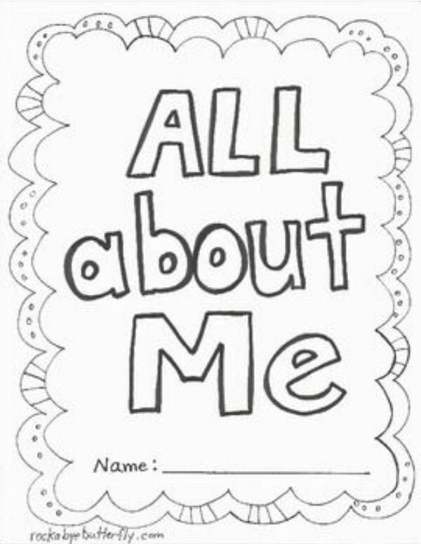 All About Me Easy Drawings Pinterest All About Me Book