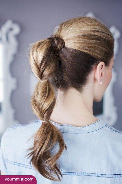 Hairstyles Games For School Girls Httpwwwyoummisr - Bun hairstyle games