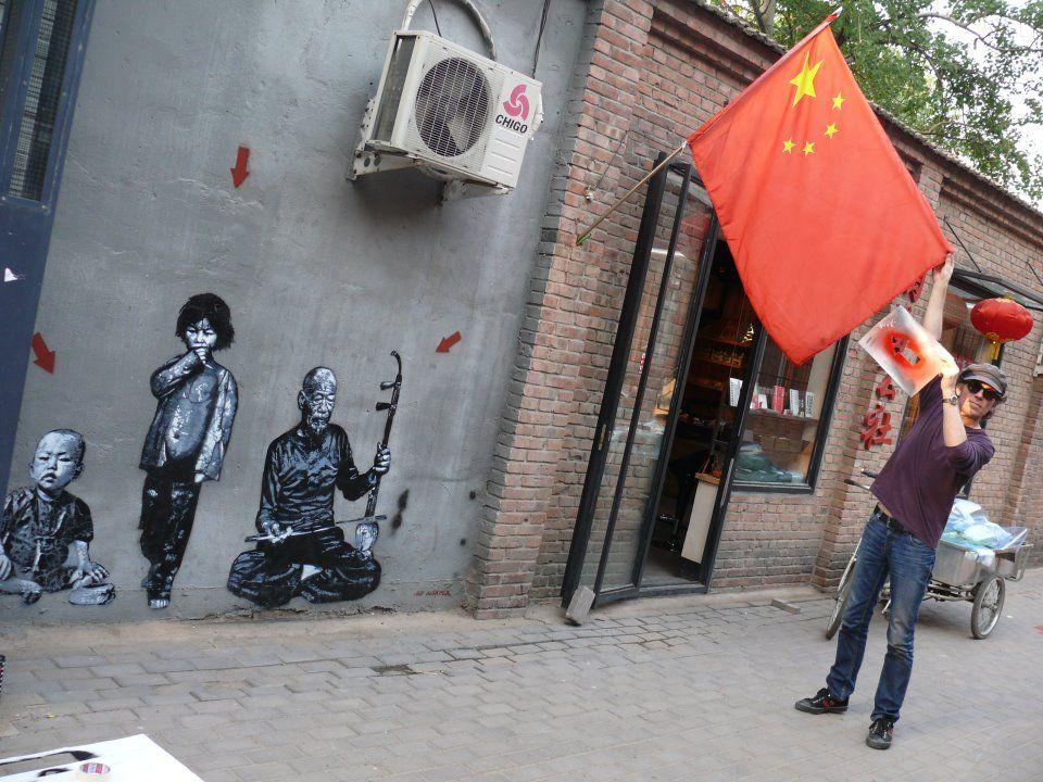 Pékin / Beijing 2009