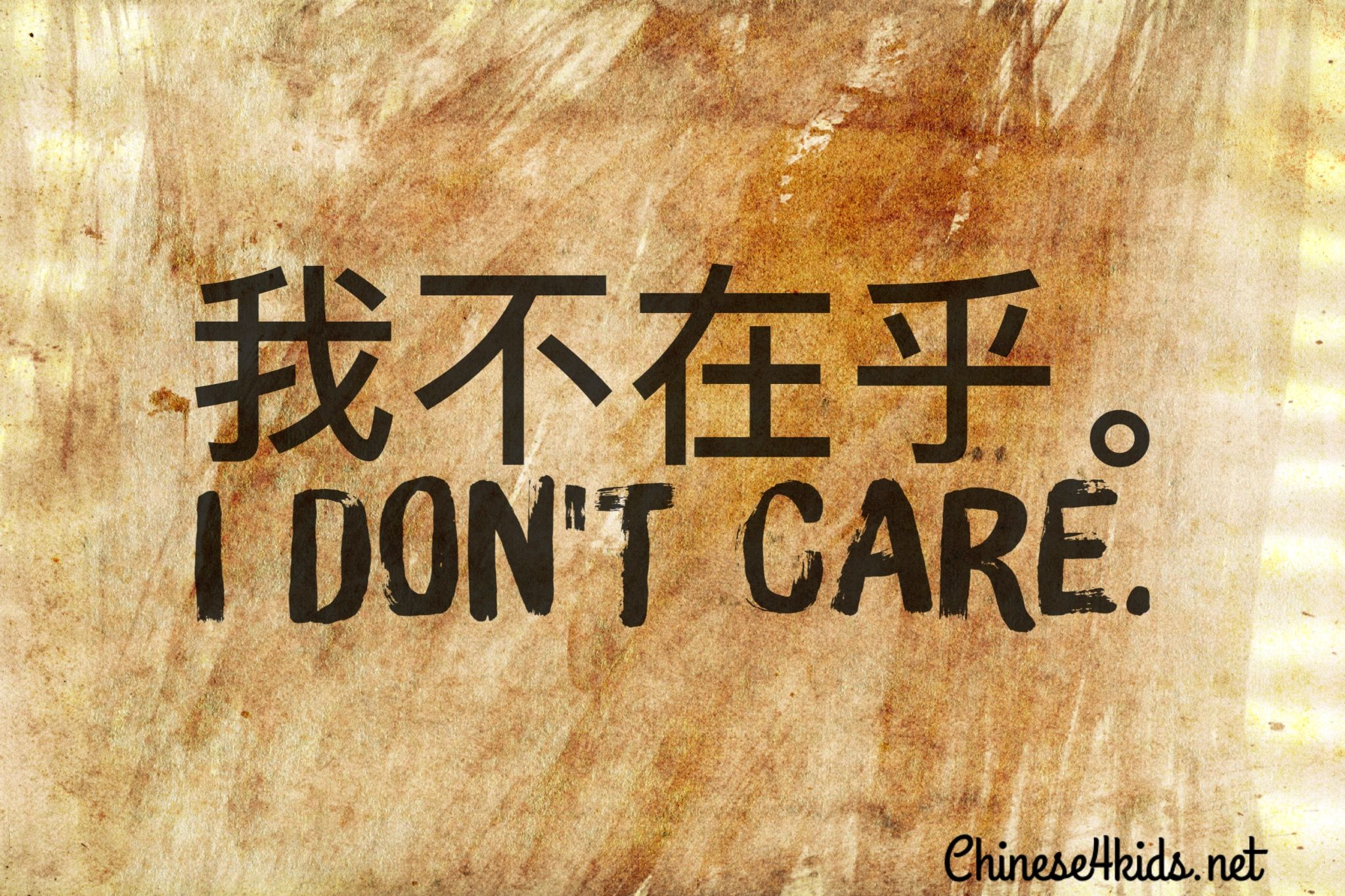 Chinese Short Quotes About Love