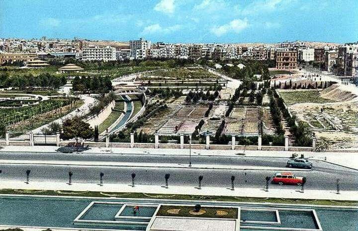 The public Park - Y 1953 - Aleppo city Syria