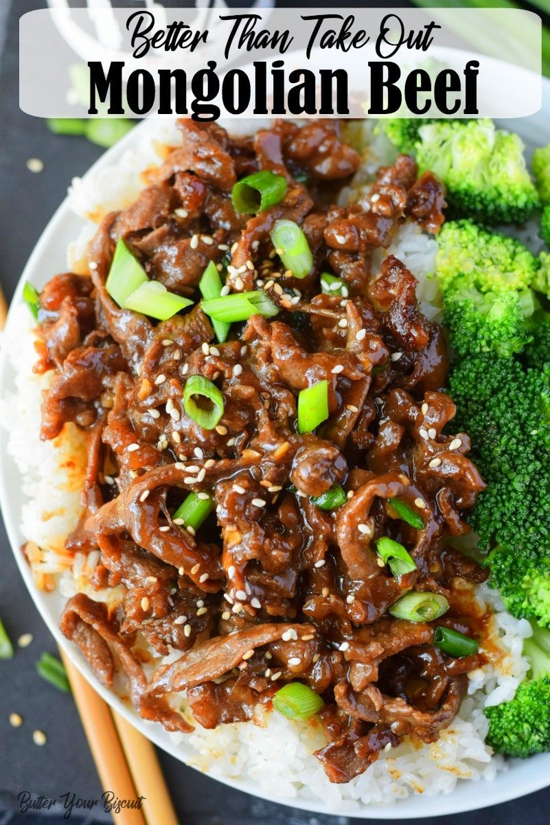Mongolian Beef Recipe Beef Recipes Mongolian Beef Recipes