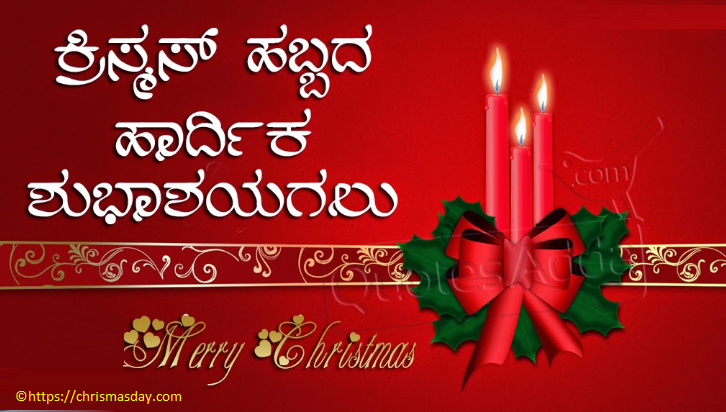 Inspirational Christmas Quotes In Malayalam Family Christmas Quotes Christmas Quotes Inspirational Christmas Quotes