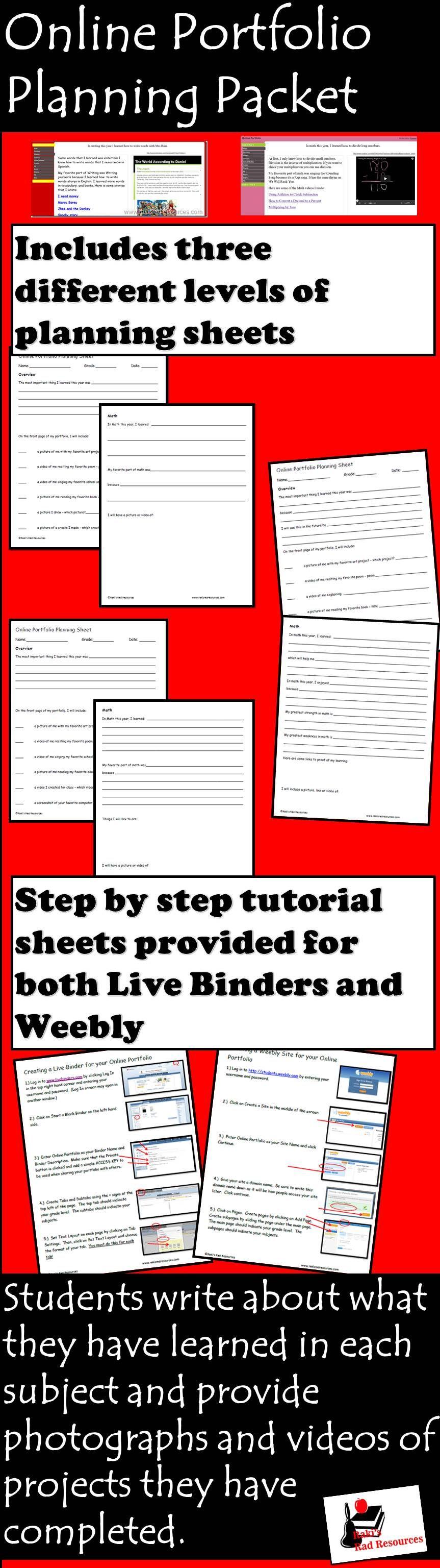 Student Created Online Portfolios Made Easy Student Portfolios Student Created Online Portfolio