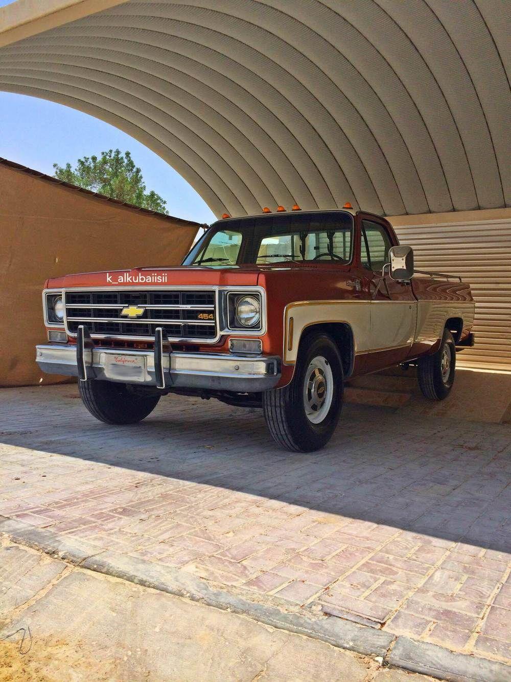 Lmc Truck Chevy >> Khalifa Alkubaisi His 77 Chevy Like A Rock Chevy Gmc Trucks