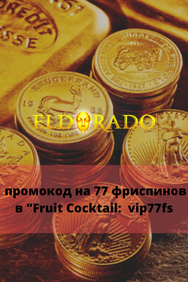 Онлайн казино на реальные деньги stilia site