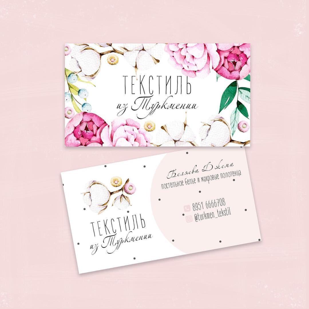 Макет визиточки для магазина🙏🏻 ️ #logo_by_nathalie # ...