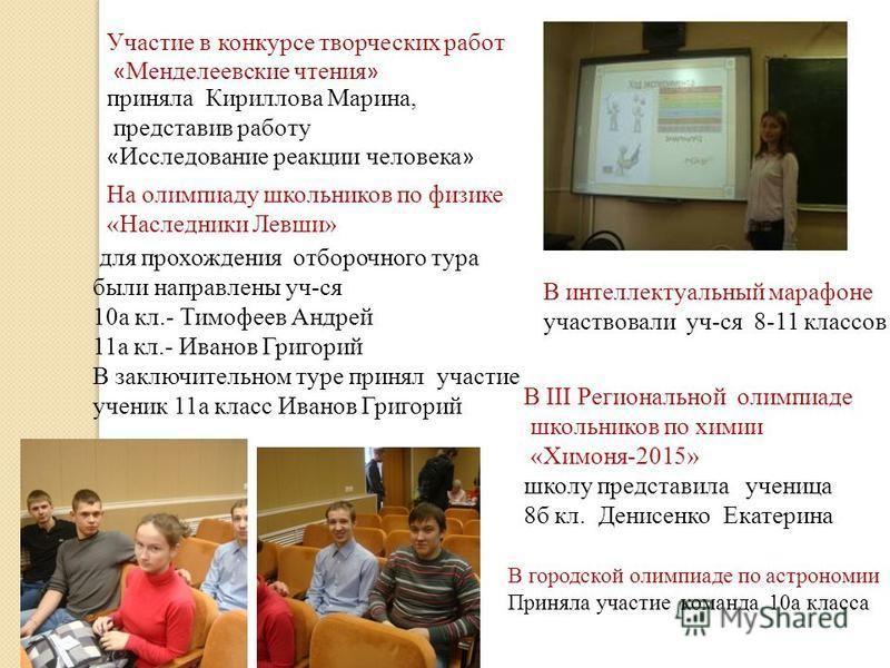 Учебник белорусской литературы 9 класс 73 страница