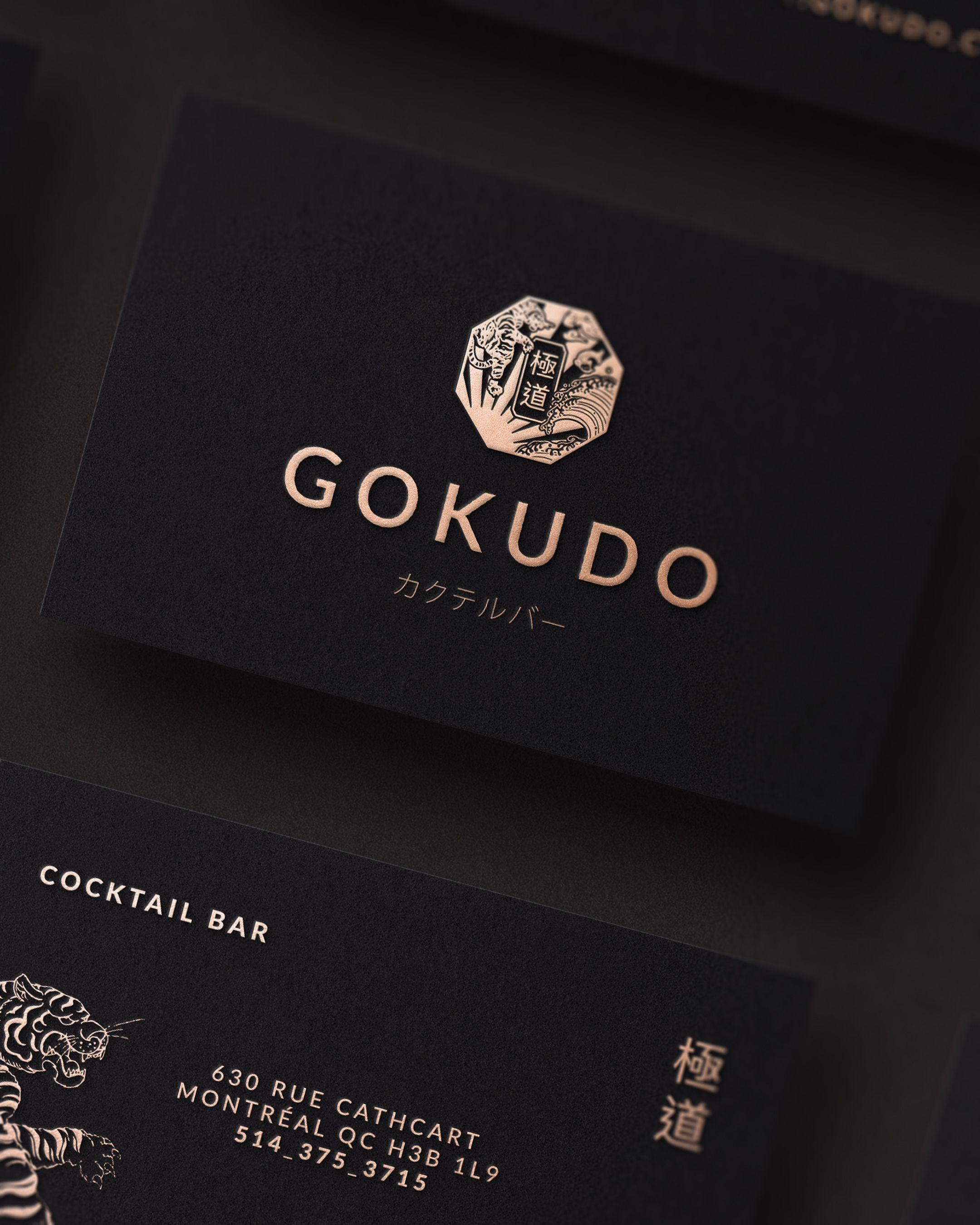 Japanese Inspired Business Card Logo Design Thisiskromad Kromad Br Business Card Logo Design Graphic Design Cards Graphic Design Inspiration Business