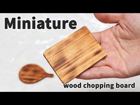 미니어쳐 나무 도마 만들기 - miniature wood chopping board - YouTube