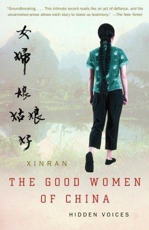 A good woman online