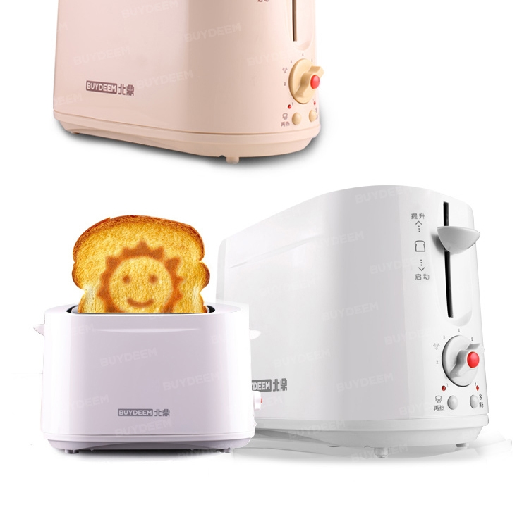 180.00$  Watch now - http://alinrk.worldwells.pw/go.php?t=1633232937 - fully automatic toast bread machine sandwich maker home kitchen household appliances toaster smiley good quality