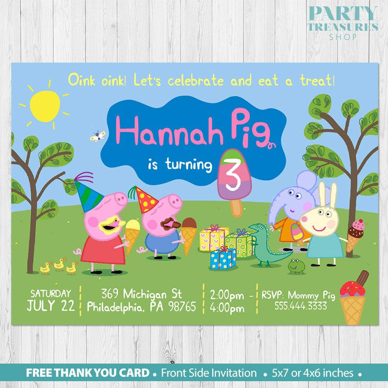 PEPPA PIG Ice Cream Invitation, Peppa Pig Invitation, Peppa Pig ...