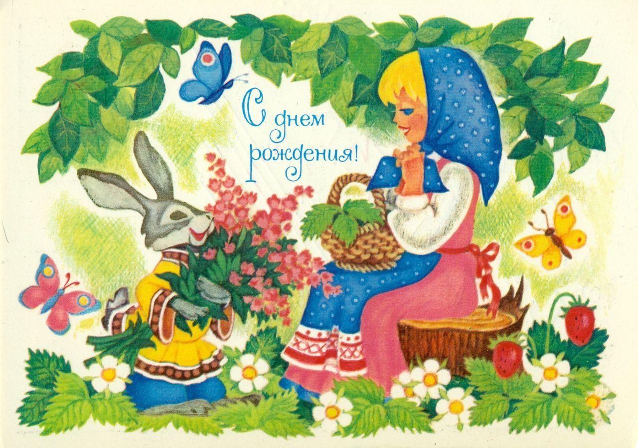 поздравление в стиле русских сказок можно мангу почитать