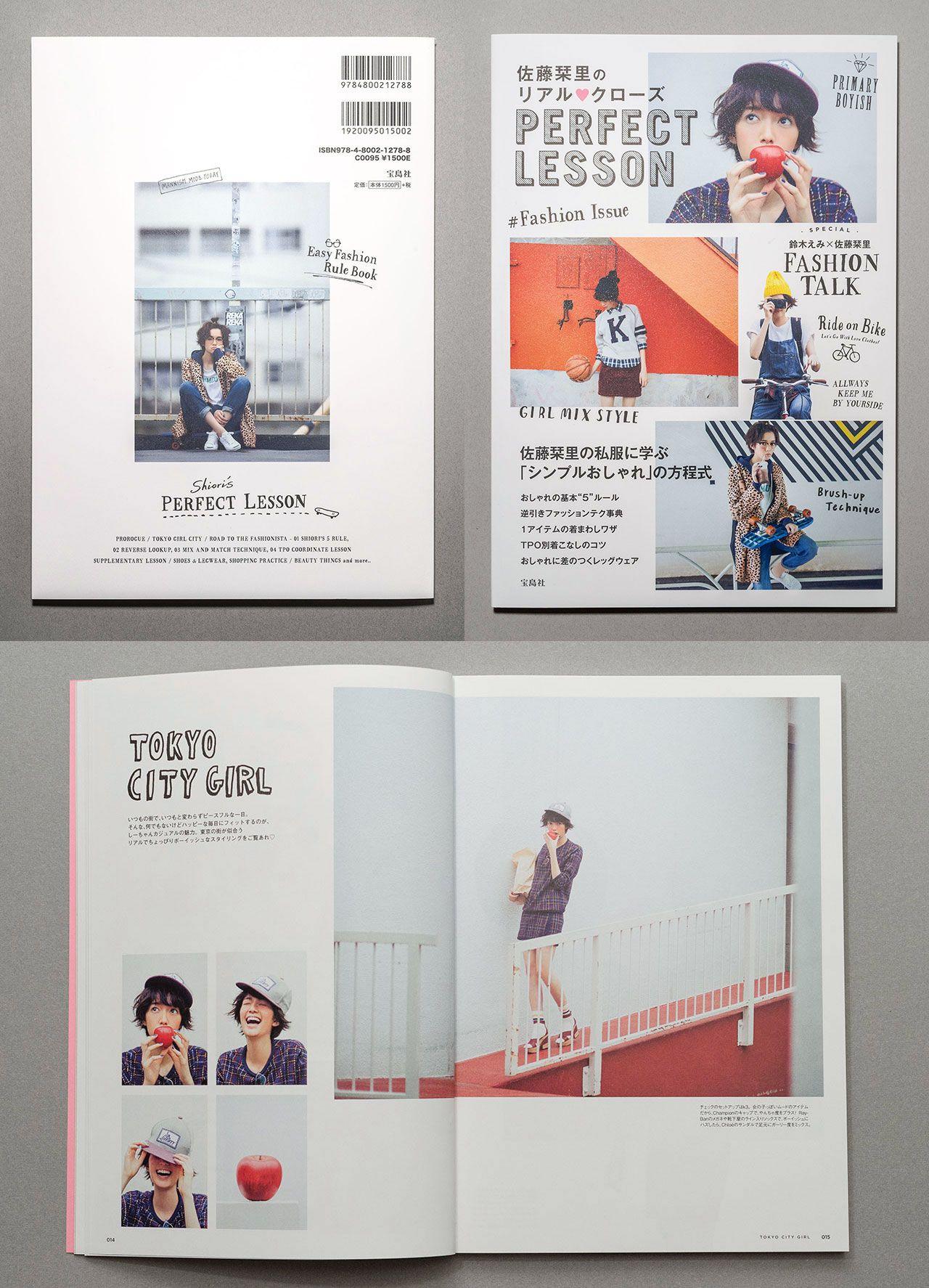 Graphitica Zine Design Book Design Portfolio Book