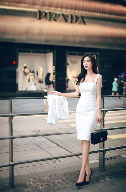 57+ Trendy Dress Classy Casual How To