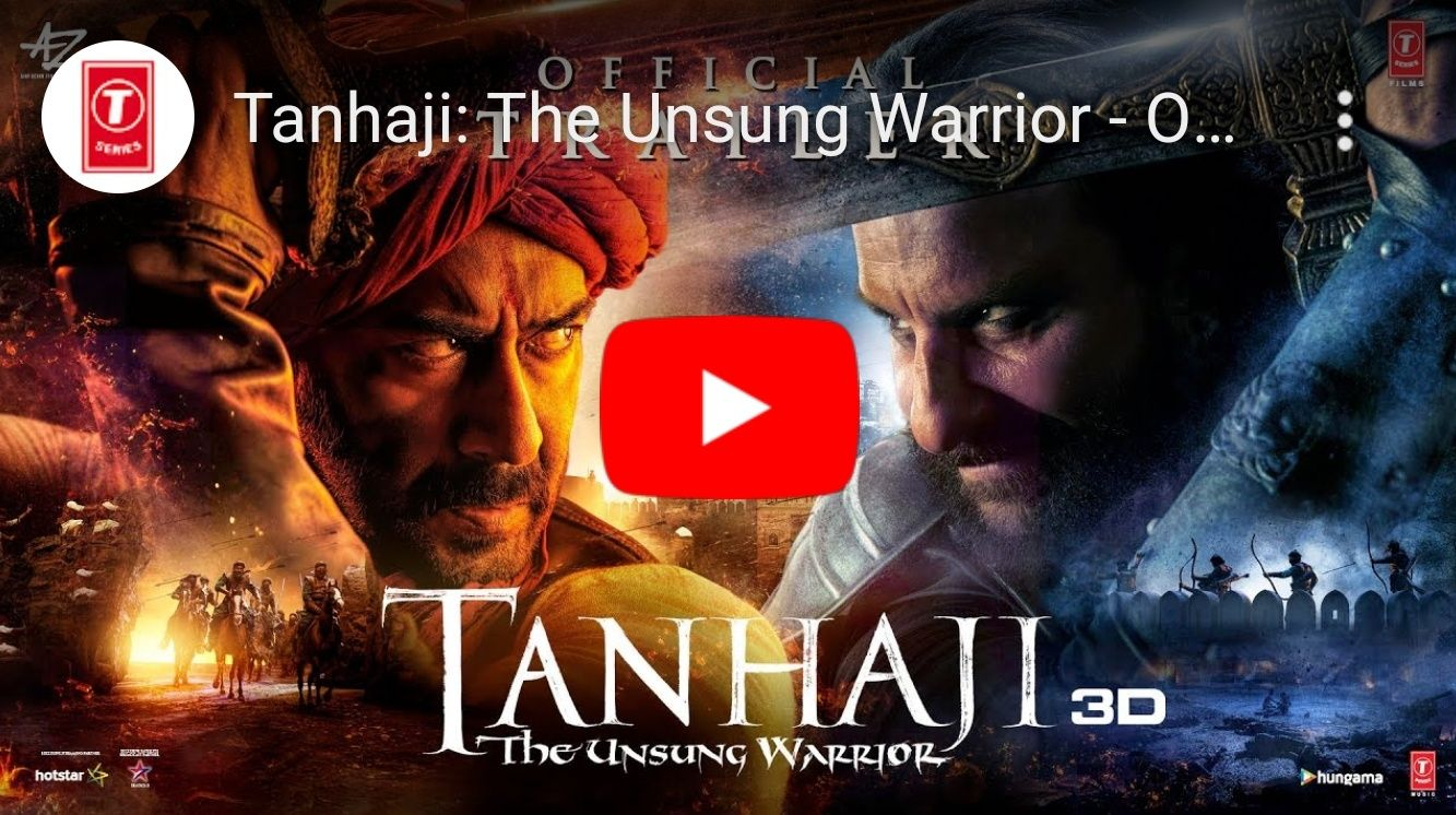 Tanhaji The Unsung Warrior Trailer Warrior, New poster