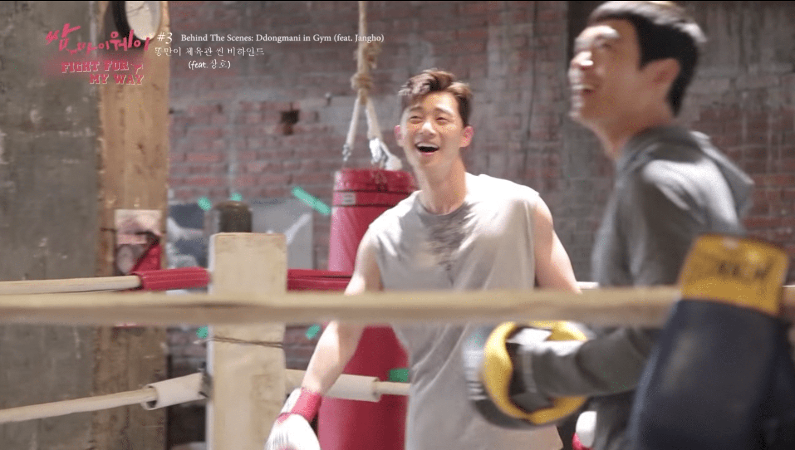 "Watch: Park Seo Joon Brushes Up On His Fighting Skills In ""Fight My Way"" Making Video"