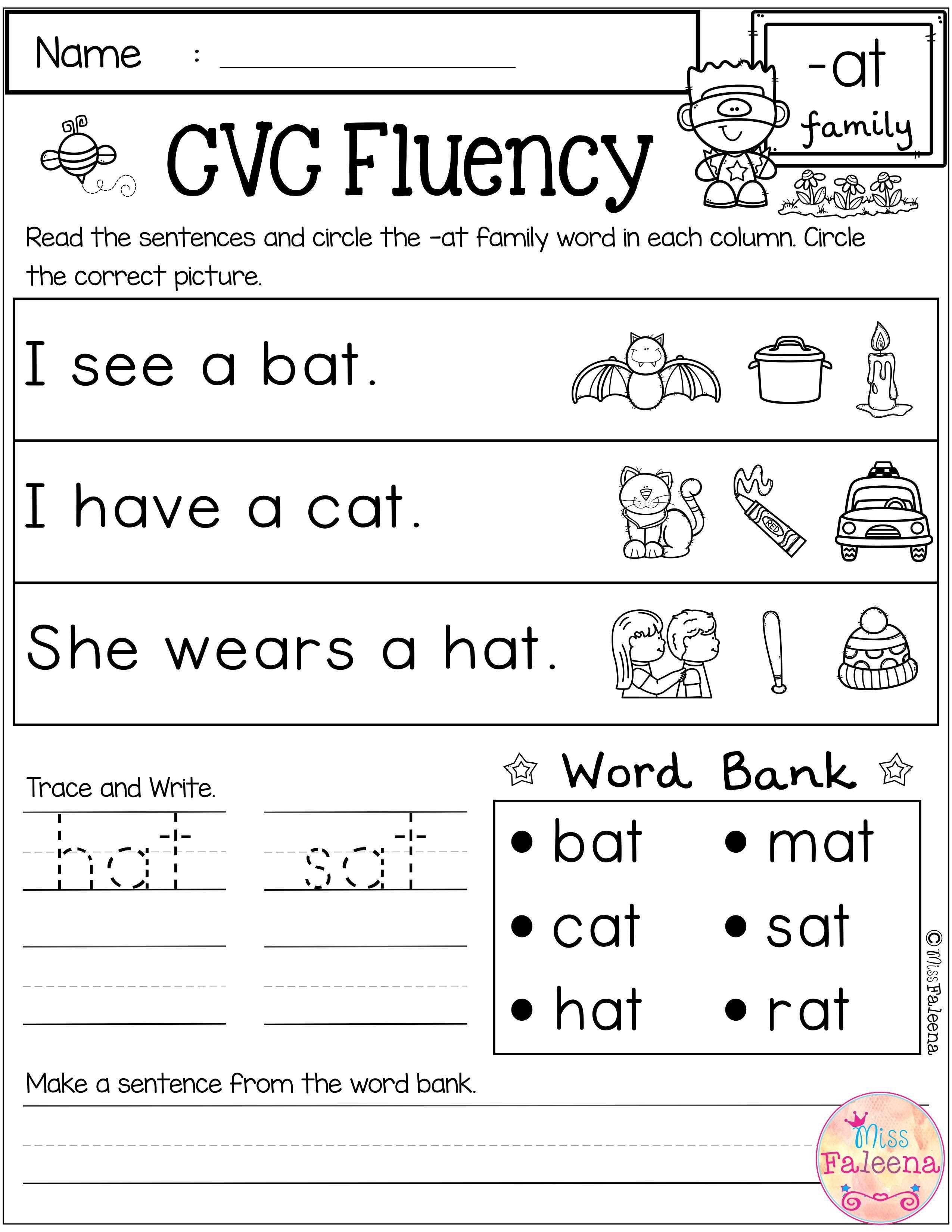 Free Cvc Fluency First Grade Worksheets Word Families Cvc Fluency