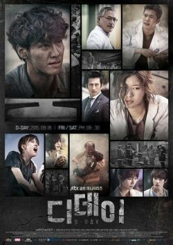 D-Day (Korean Drama) | Finished this in 3 days and let me tell you