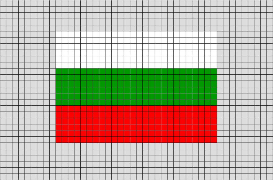 Flag of Bulgaria Pixel Art from BrikBook.com #Bulgaria #FlagofBulgaria #RepublicofBulgaria #Bulgarian #SoutheasternEurope #pixel #pixelart #8bit Shop more designs at http://www.brikbook.com