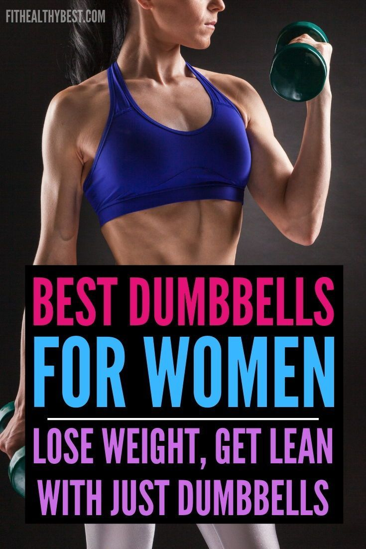 Want to get fit FOREVER without shelling out lots of money? All you need is a set of dumbbells.  We...