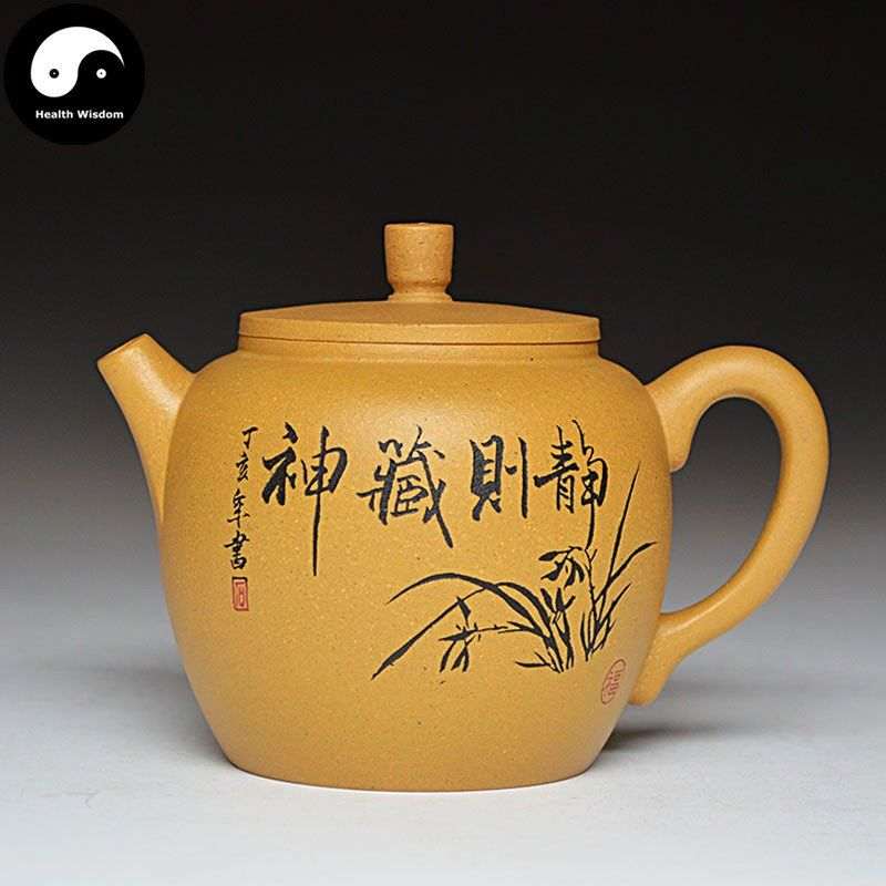 Yixing Zisha Teapot 260ml,Duan Clay