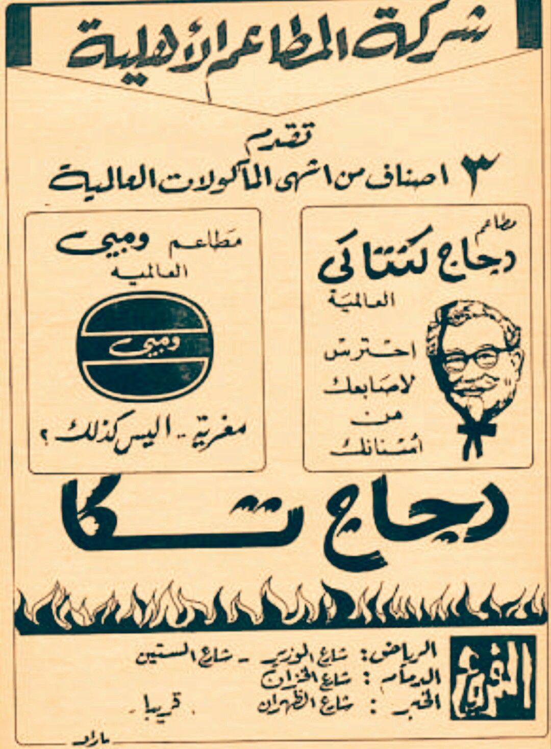 تك ا Egyptian Poster Egypt History Life In Egypt