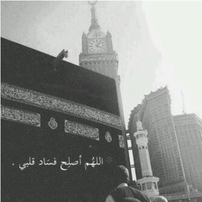 صور مضحكة صور اطفال صور و حكم موقع صور Arabic Quotes Islam Little Prayer All About Islam