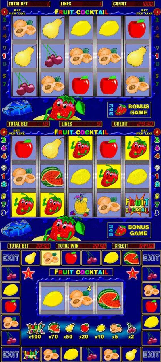Бесплатный игровой автомат Базар создан известным разработчиком азартных игр — компанией Gaminator Novomatic.Данный слот, как и другие игровые автоматы гаминаторы, имеет 5 барабанов и 21 линию для выплат.Мурманск