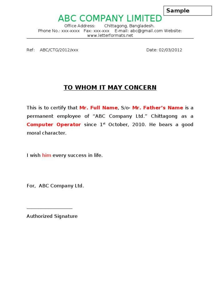 whom may concern certificate format sample  Certificate format